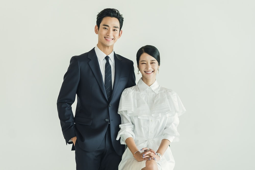 Kim Soo hyun Wife, Girlfriend, Seo Ye ji