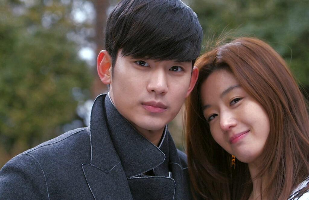 Kim Soo hyun girlfriend, Wife